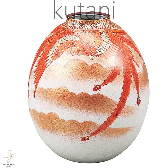 九谷焼 8号花瓶 赤絵鳳凰紋 和食器 日本製 ギフト おうち ごはん うつわ 陶器