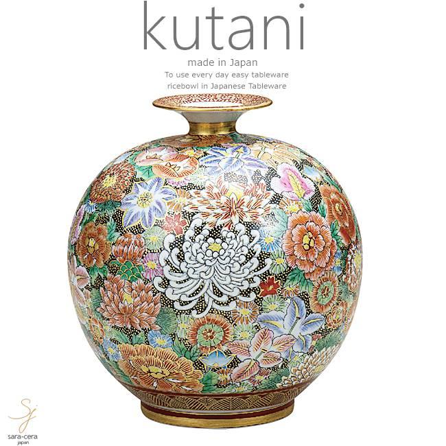 九谷焼 7号花瓶 本金花詰 和食器 日本製 ギフト おうち ごはん うつわ 陶器