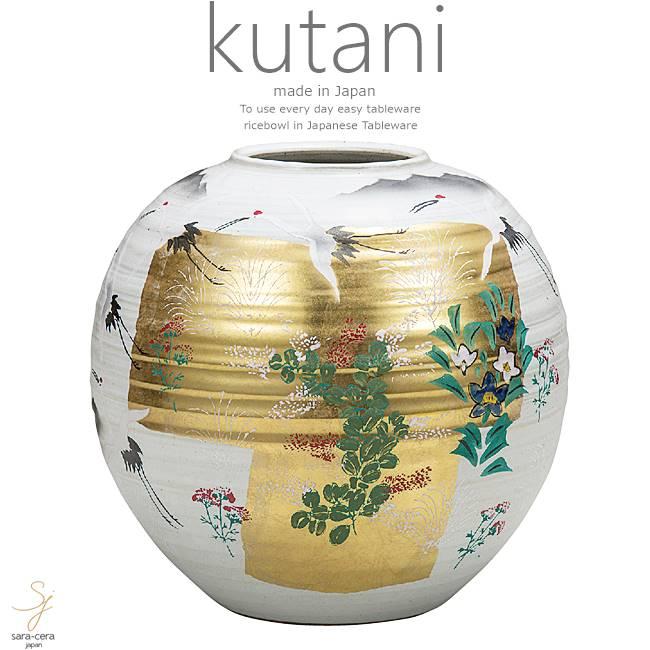 九谷焼 8号花瓶 金箔秋草 和食器 日本製 ギフト おうち ごはん うつわ 陶器