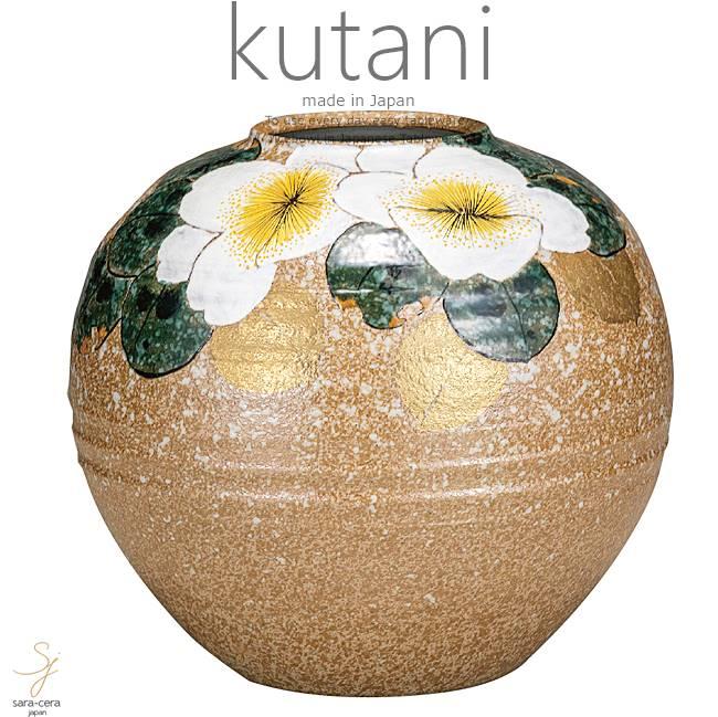 九谷焼 8号花瓶 山茶花 和食器 日本製 ギフト おうち ごはん うつわ 陶器