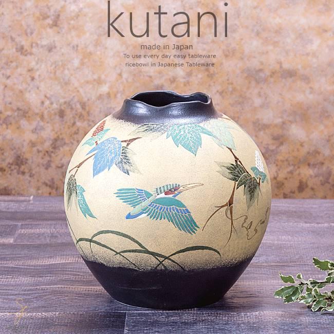 九谷焼 8号花瓶 川せみ 和食器 日本製 ギフト おうち ごはん うつわ 陶器