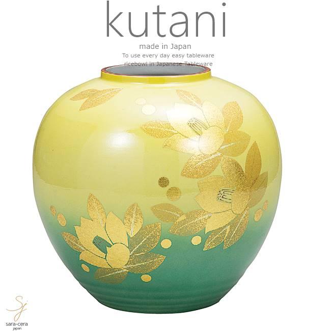 九谷焼 8号花瓶 釉裏金箔彩山茶花 和食器 日本製 ギフト おうち ごはん うつわ 陶器