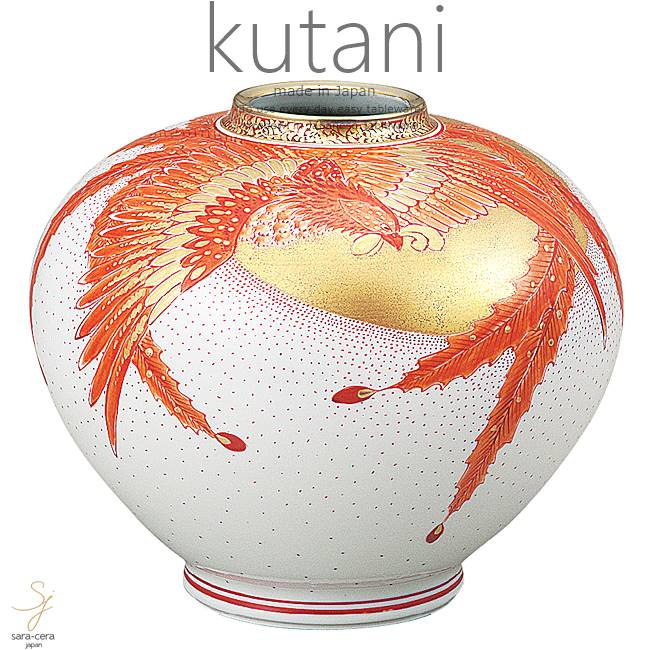 九谷焼 8号花瓶 金彩鳳凰 和食器 日本製 ギフト おうち ごはん うつわ 陶器