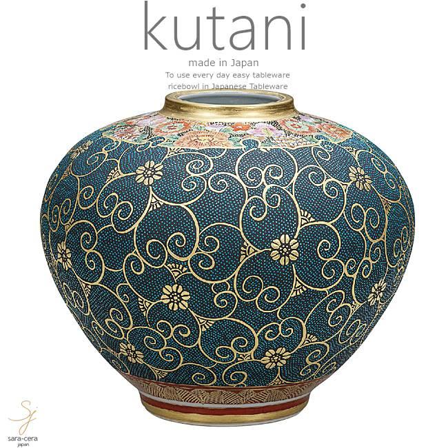 九谷焼 8号花瓶 本金青粒花詰 和食器 日本製 ギフト おうち ごはん うつわ 陶器