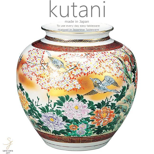 九谷焼 9.5号花瓶 本金花鳥 和食器 日本製 ギフト おうち ごはん うつわ 陶器