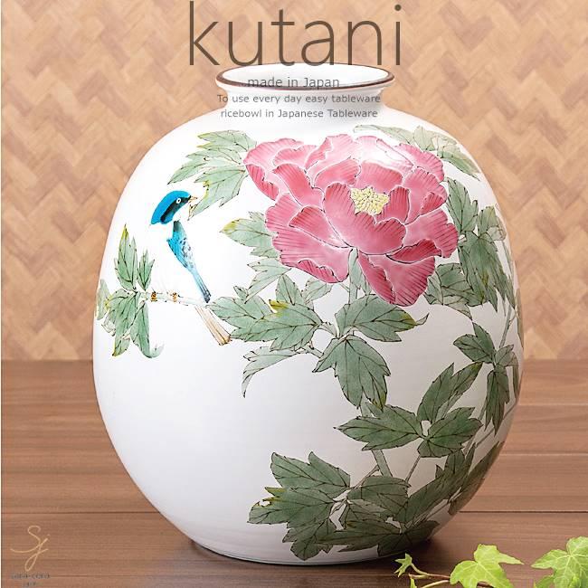 九谷焼 9号花瓶 牡丹にルリ 和食器 日本製 ギフト おうち ごはん うつわ 陶器