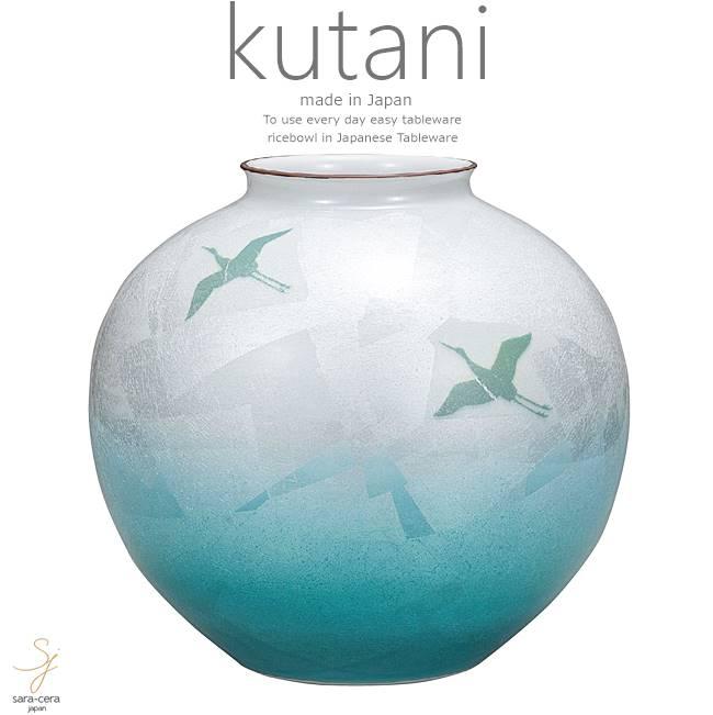 九谷焼 10号花瓶 銀彩双鶴 和食器 日本製 ギフト おうち ごはん うつわ 陶器