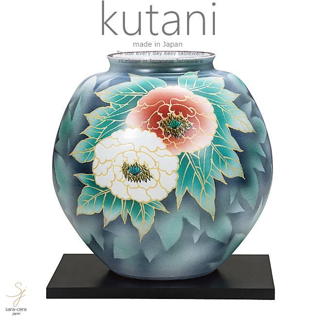九谷焼 10号花瓶 紅白牡丹 和食器 日本製 ギフト おうち ごはん うつわ 陶器