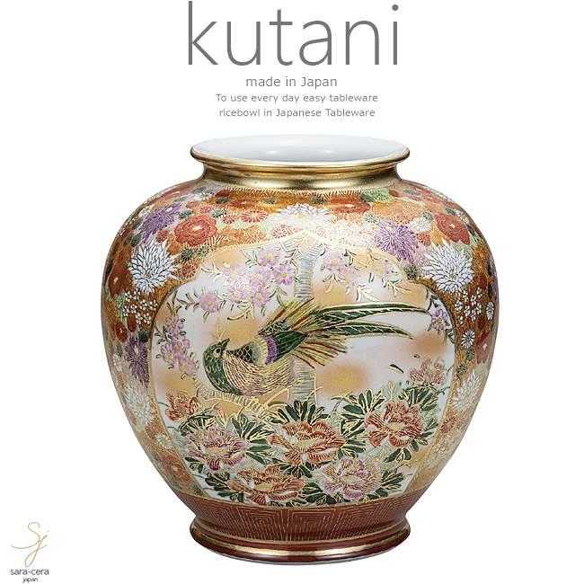 九谷焼 10号花瓶 花詰 和食器 日本製 ギフト おうち ごはん うつわ 陶器