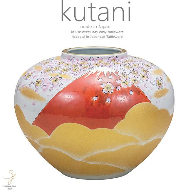 九谷焼 10号花瓶 金彩赤富士 和食器 日本製 ギフト おうち ごはん うつわ 陶器