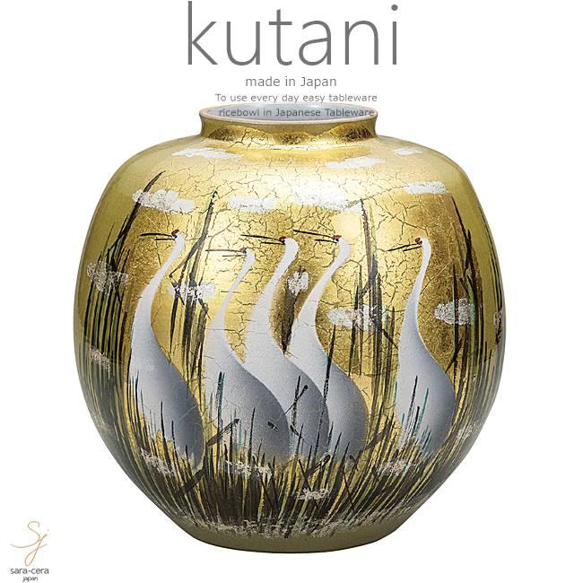 九谷焼 10号花瓶 金箔鶴 和食器 日本製 ギフト おうち ごはん うつわ 陶器