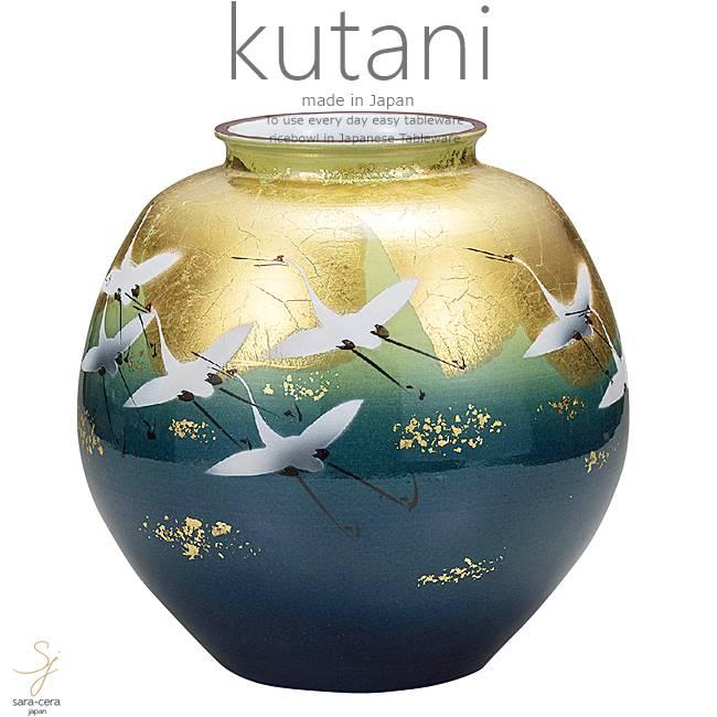 九谷焼 10号花瓶 釉彩金箔鶴 和食器 日本製 ギフト おうち ごはん うつわ 陶器