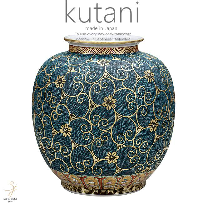 九谷焼 10号花瓶 本金青粒鉄仙 和食器 日本製 ギフト おうち ごはん うつわ 陶器
