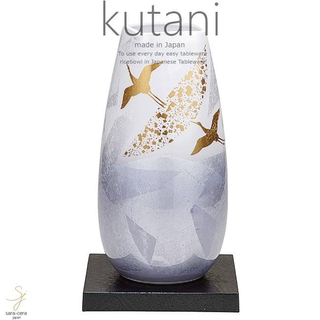 九谷焼 10号花瓶 銀彩飛翔 和食器 日本製 ギフト おうち ごはん うつわ 陶器