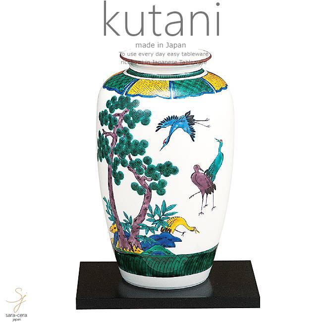 九谷焼 10号花瓶 古九谷松鶴 和食器 日本製 ギフト おうち ごはん うつわ 陶器