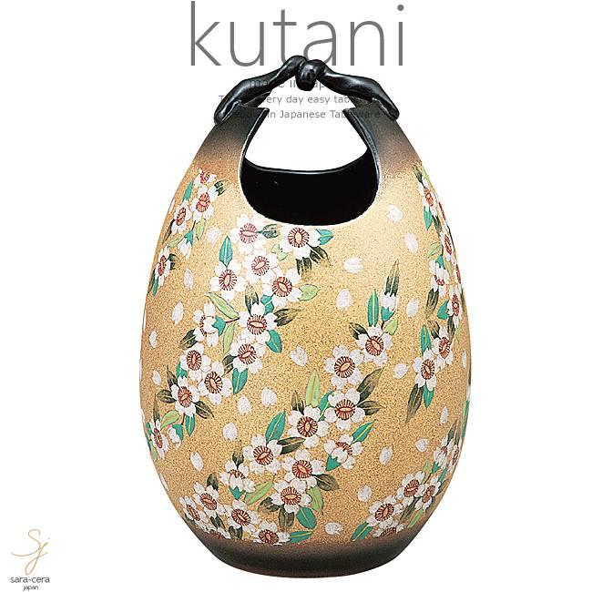 九谷焼 10号花瓶 桜舞 和食器 日本製 ギフト おうち ごはん うつわ 陶器