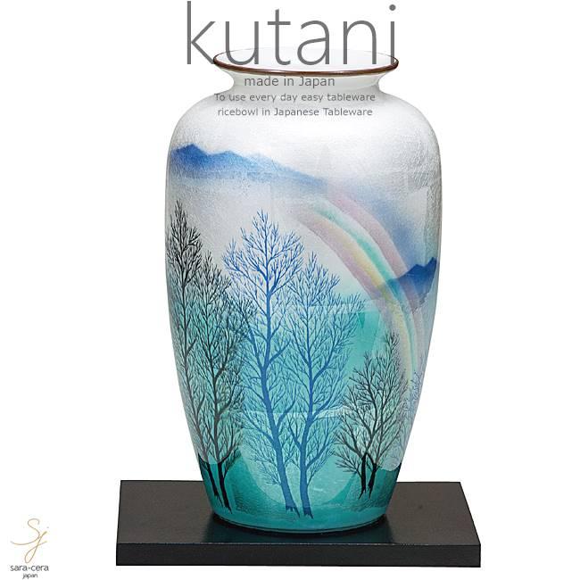 九谷焼 10号花瓶 銀彩虹木立 和食器 日本製 ギフト おうち ごはん うつわ 陶器
