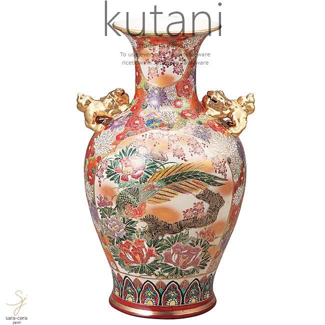 九谷焼 15号花瓶 割取花詰 和食器 日本製 ギフト おうち ごはん うつわ 陶器