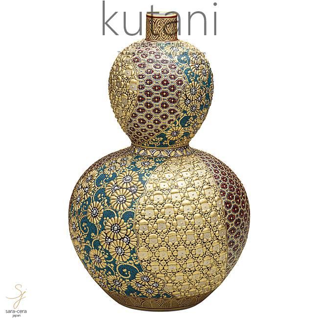 九谷焼 13号花瓶 本金盛割取小紋 和食器 日本製 ギフト おうち ごはん うつわ 陶器