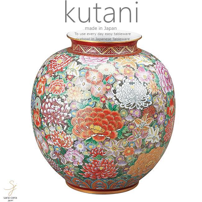 九谷焼 12号花瓶 本金花詰 和食器 日本製 ギフト おうち ごはん うつわ 陶器