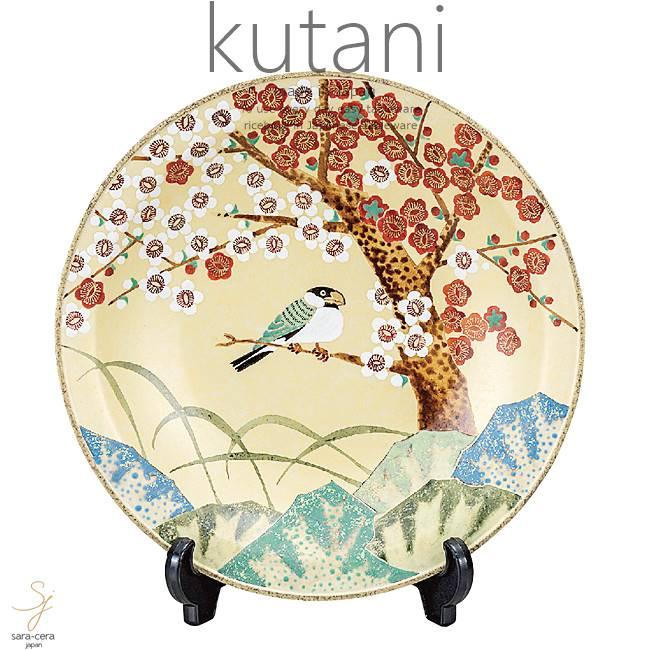 九谷焼 10号飾プレート 皿 紅白梅 和食器 日本製 ギフト おうち ごはん うつわ 陶器