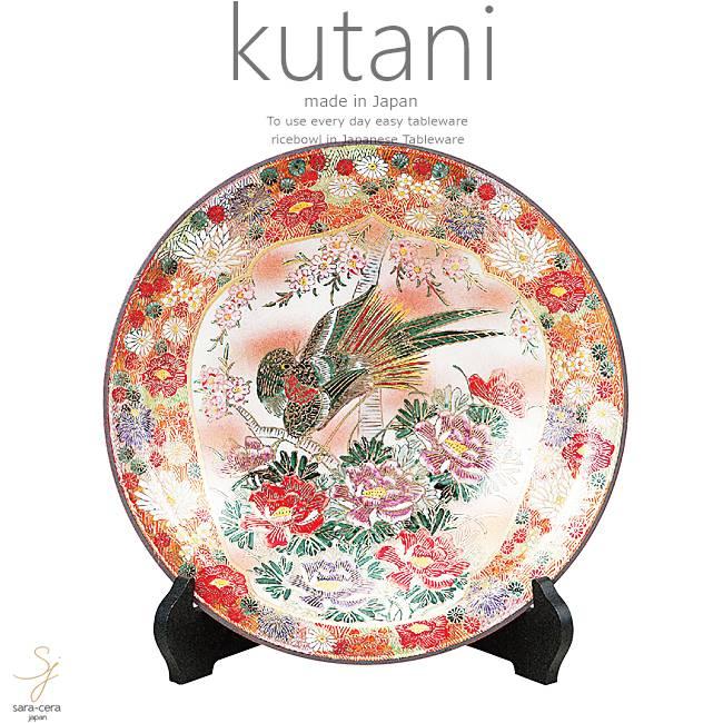 九谷焼 10号飾プレート 皿 割取花詰 和食器 日本製 ギフト おうち ごはん うつわ 陶器