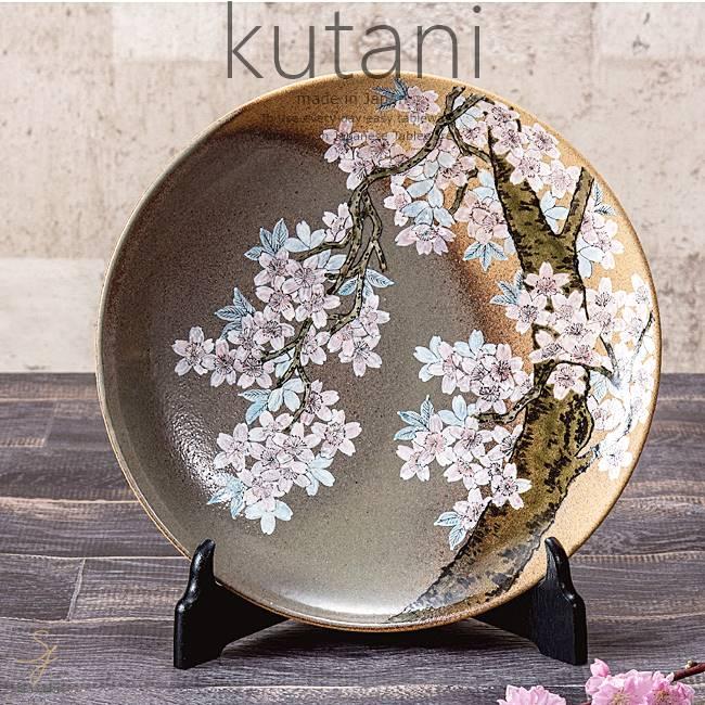 九谷焼 10号飾プレート 皿 桜花 和食器 日本製 ギフト おうち ごはん うつわ 陶器