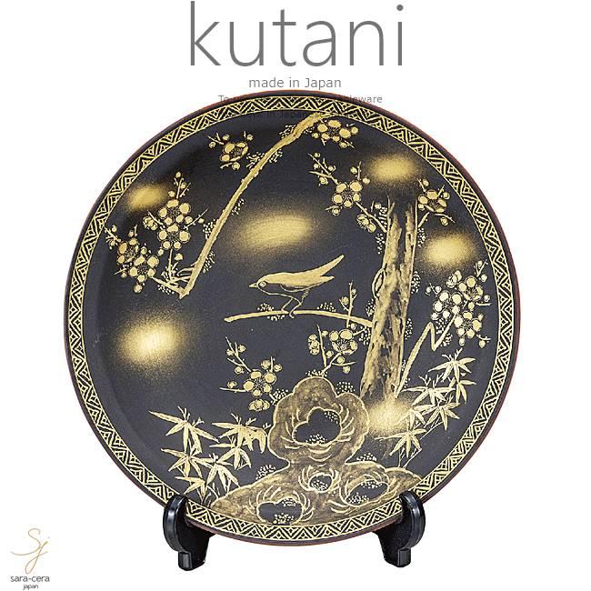 九谷焼 10号飾プレート 皿 梅にうぐいす 和食器 日本製 ギフト おうち ごはん うつわ 陶器