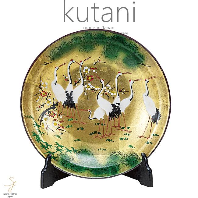 九谷焼 10号飾プレート 皿 金彩群鶴 和食器 日本製 ギフト おうち ごはん うつわ 陶器