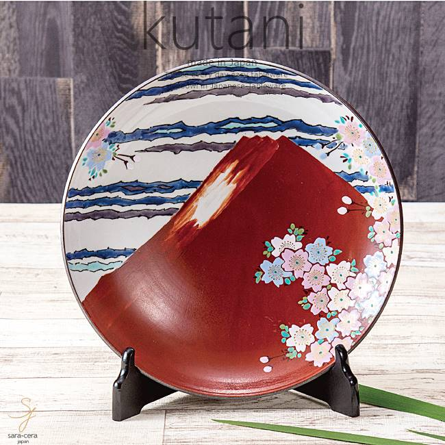 九谷焼 10号飾プレート 皿 赤富士 和食器 日本製 ギフト おうち ごはん うつわ 陶器