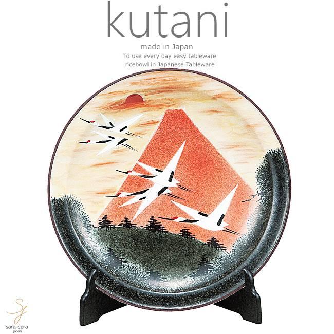 九谷焼 12号飾プレート 皿 赤富士 和食器 日本製 ギフト おうち ごはん うつわ 陶器