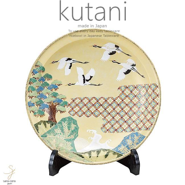 九谷焼 12号飾プレート 皿 松鶴文 和食器 日本製 ギフト おうち ごはん うつわ 陶器