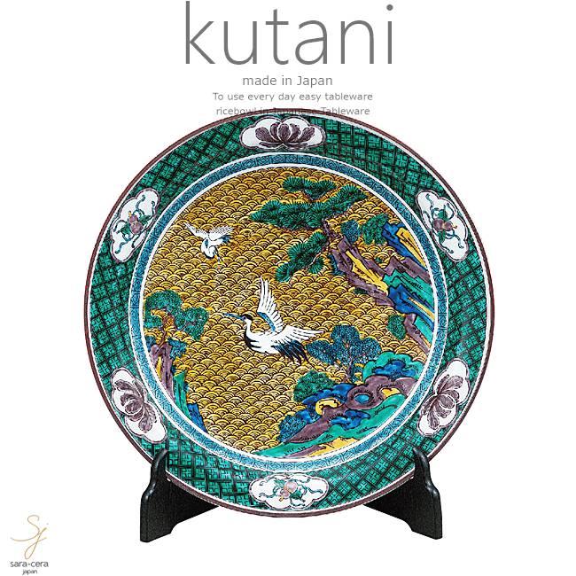 九谷焼 12号飾プレート 皿 吉田屋鶴 和食器 日本製 ギフト おうち ごはん うつわ 陶器