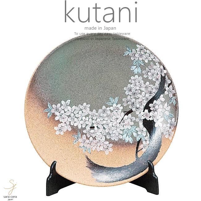 九谷焼 12号飾プレート 皿 桜花 和食器 日本製 ギフト おうち ごはん うつわ 陶器