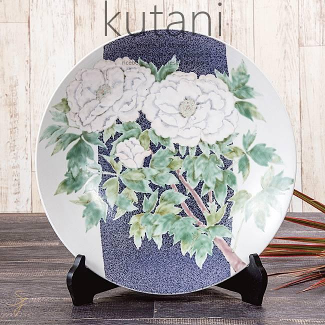 九谷焼 12号飾プレート 皿 吉祥牡丹 和食器 日本製 ギフト おうち ごはん うつわ 陶器