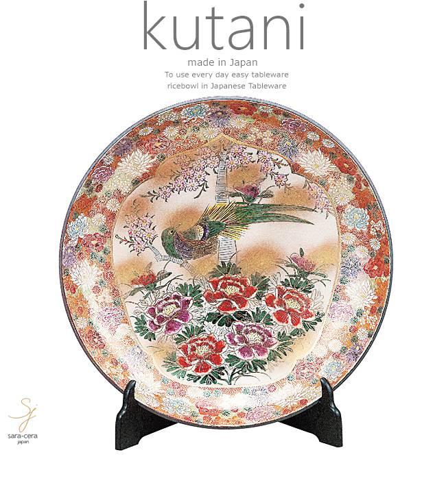 九谷焼 13号飾プレート 皿 割取花詰 和食器 日本製 ギフト おうち ごはん うつわ 陶器