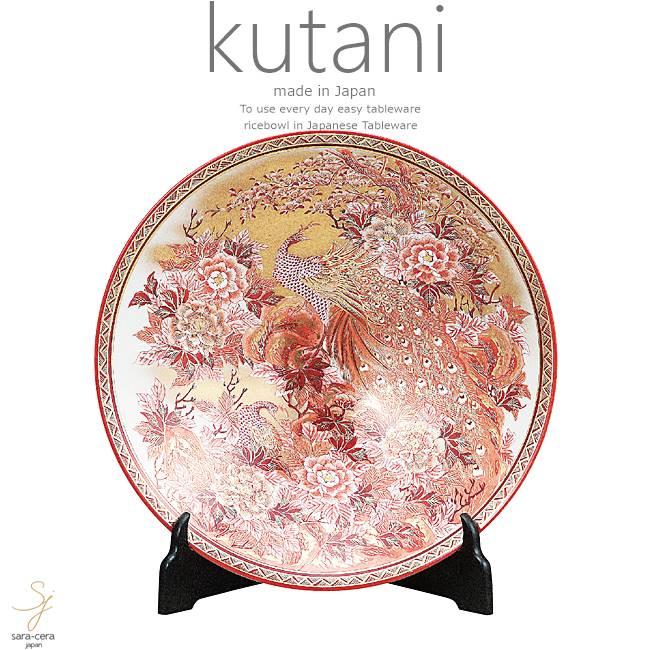 九谷焼 12号飾プレート 皿 本金赤牡丹孔雀 和食器 日本製 ギフト おうち ごはん うつわ 陶器