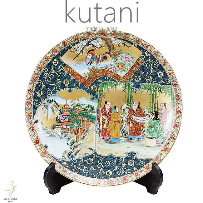 九谷焼 15号飾プレート 皿 本金青粒割取 和食器 日本製 ギフト おうち ごはん うつわ 陶器