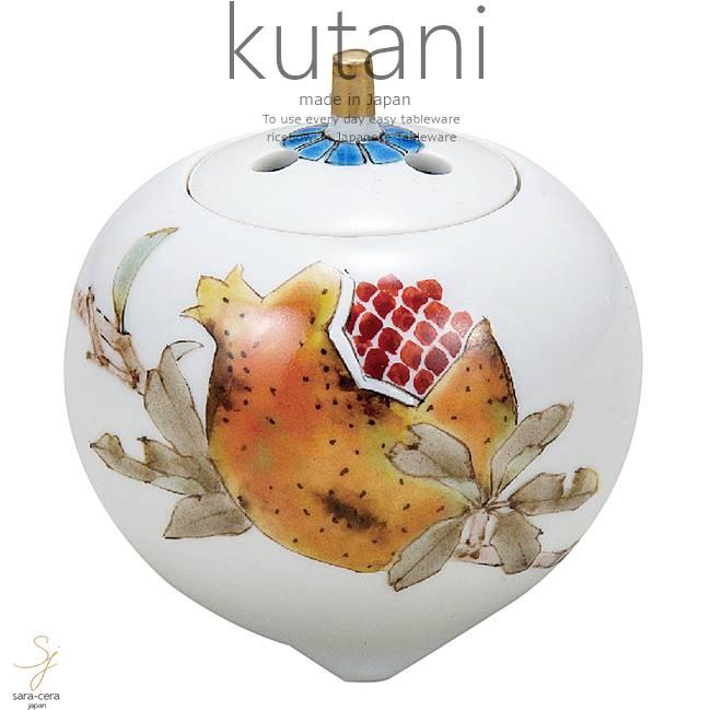 九谷焼 3号豆香炉 ざくろ文 和食器 日本製 ギフト おうち ごはん うつわ 陶器