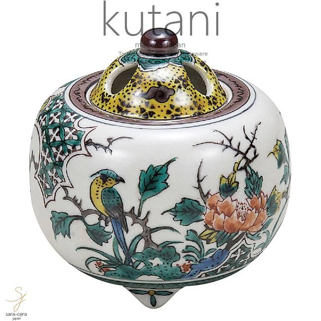 九谷焼 3.2号香炉 牡丹鳥 和食器 日本製 ギフト おうち ごはん うつわ 陶器