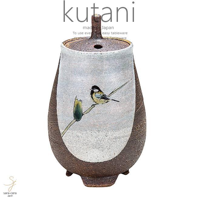 九谷焼 3.8号香炉 のどか 和食器 日本製 ギフト おうち ごはん うつわ 陶器