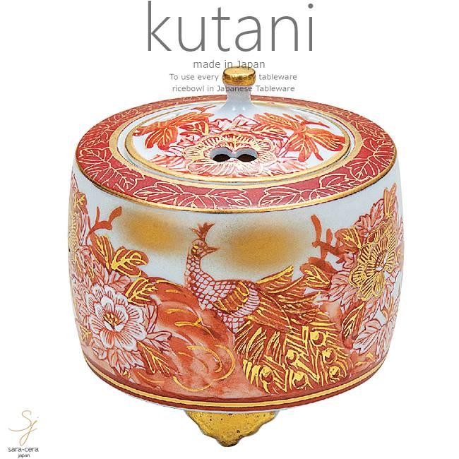 九谷焼 3.5号香炉 赤牡丹孔雀 和食器 日本製 ギフト おうち ごはん うつわ 陶器