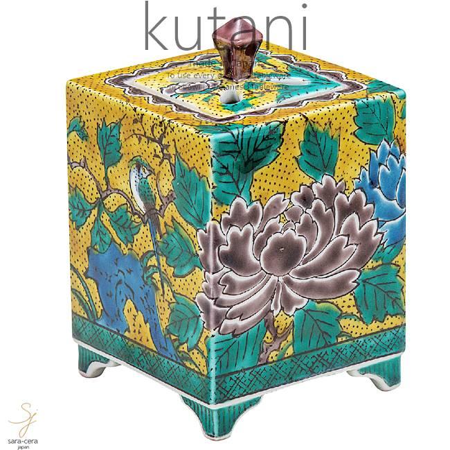 九谷焼 4号香炉 吉田屋花鳥 和食器 日本製 ギフト おうち ごはん うつわ 陶器