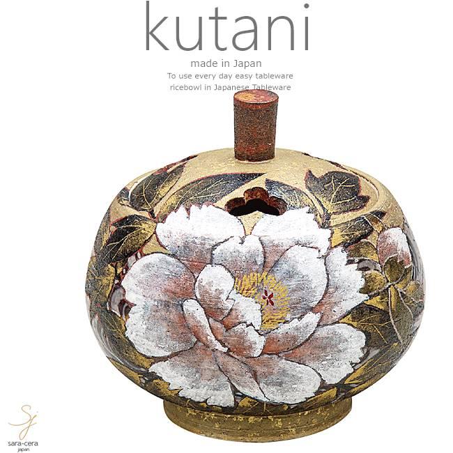 九谷焼 3.5号香炉 牡丹 和食器 日本製 ギフト おうち ごはん うつわ 陶器