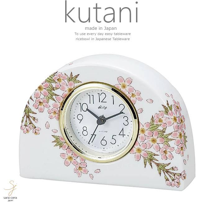 九谷焼 陶時計 色彩花 和食器 日本製 ギフト おうち ごはん うつわ 陶器