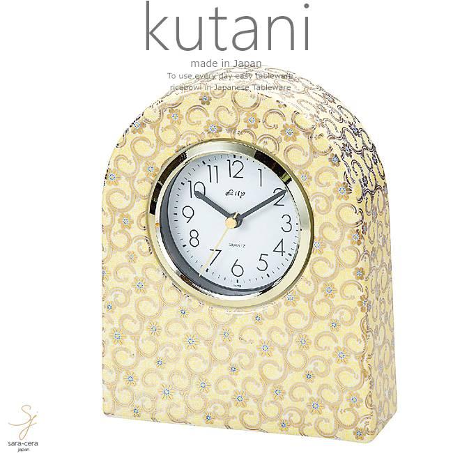 九谷焼 陶時計 黄彩唐草 和食器 日本製 ギフト おうち ごはん うつわ 陶器
