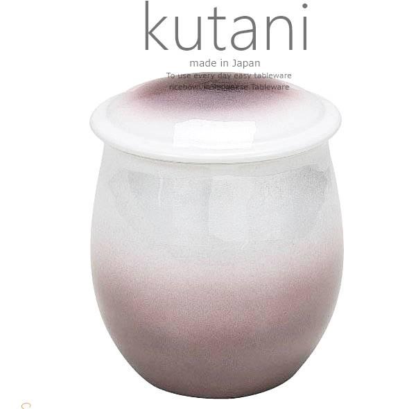 九谷焼 4.5号骨壷 銀彩 和食器 日本製 ギフト おうち ごはん うつわ 陶器
