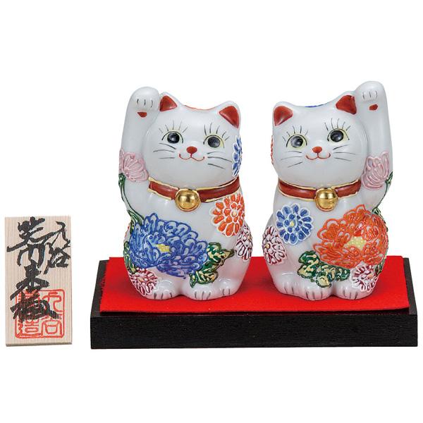 九谷焼 3.2号 2個セット ペア 招き猫 花づくし 和食器 日本製 ギフト おうち ごはん うつわ 陶器