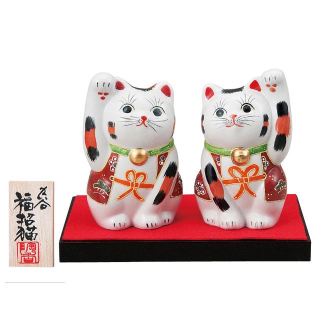 九谷焼 3.5号 2個セット ペア 招き猫 盛 和食器 日本製 ギフト おうち ごはん うつわ 陶器