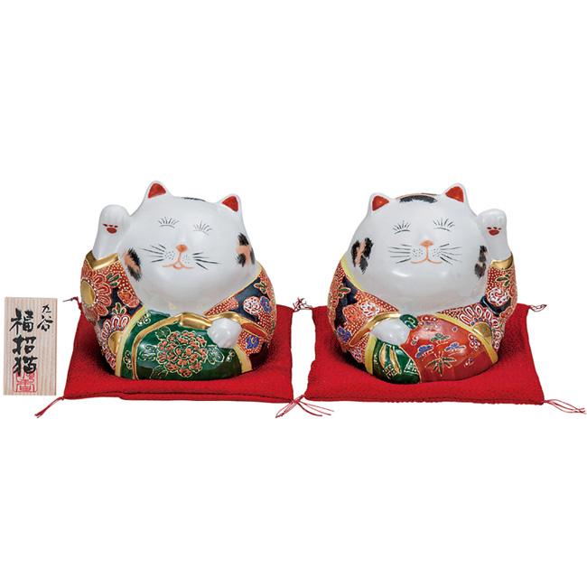 九谷焼 4号 2個セット ペア 招き猫 盛 和食器 日本製 ギフト おうち ごはん うつわ 陶器